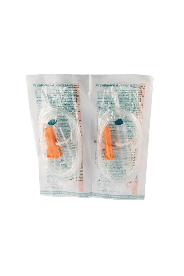 Infusionsbesteck Intrafix® Primeline, 150cm - 10 Stück